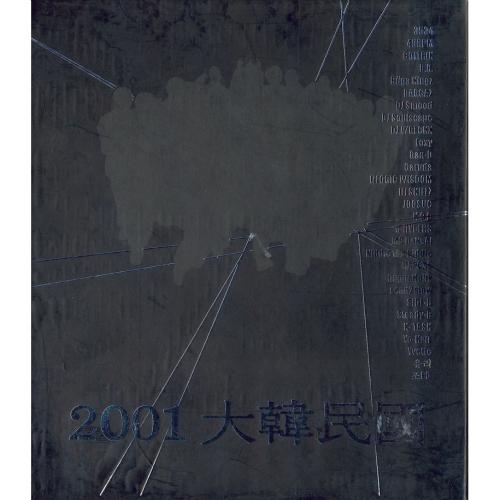 Sean2slow - 2001 대한민국(大韓民國) 앨범이미지