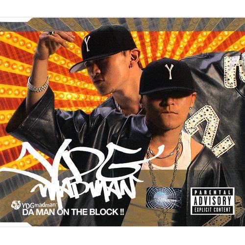 YDG - Da Man On The Block!! 앨범이미지