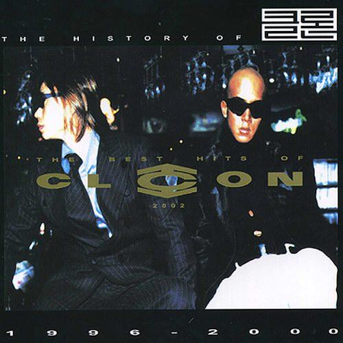클론 - The Best Hits Of 클론 2002(The History Of 클론 1996-2000) 앨범이미지