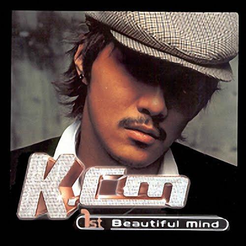 KCM - Beautiful Mind 앨범이미지