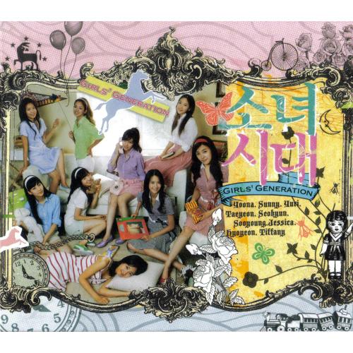 소녀시대 (GIRLS` GENERATION) - 다시 만난 세계 앨범이미지