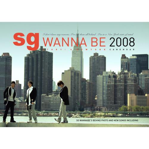 SG 워너비 - Story In New York (Special Album) 앨범이미지
