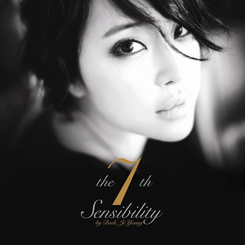 백지영 - Sensibility 앨범이미지