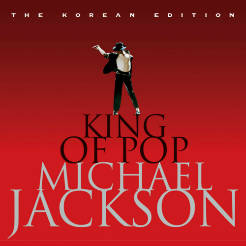 Michael Jackson - King Of Pop (Korean Limited Edition) 앨범이미지