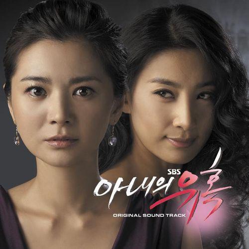 차수경 - 아내의 유혹 OST 앨범이미지