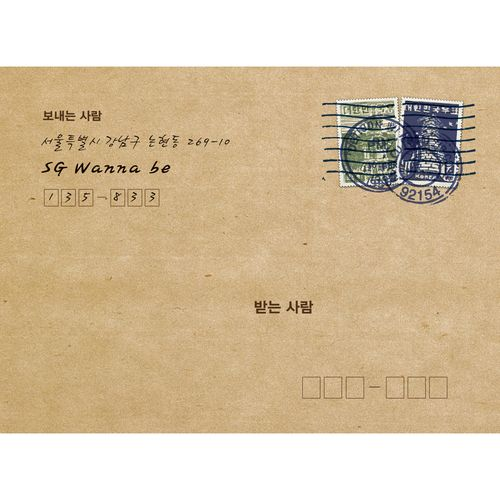 SG 워너비 - Gift From SG Wanna Be 앨범이미지