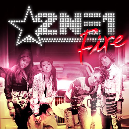 2NE1 - Fire (Digital Single) 앨범이미지