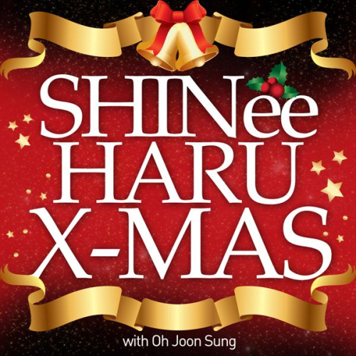 SHINee (샤이니) - 하루 (X-Mas) 앨범이미지
