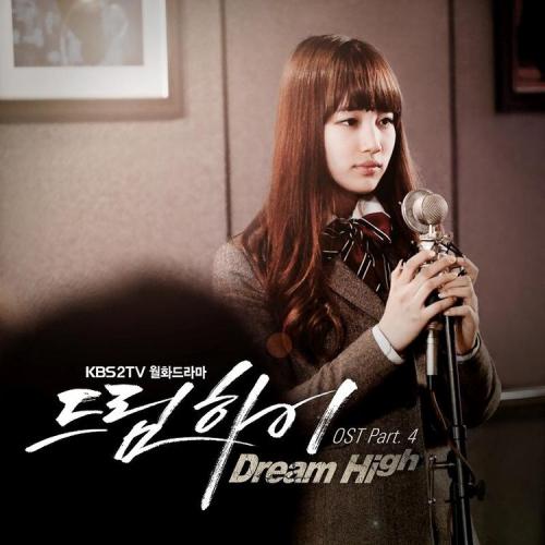 수지 (SUZY) - 드림하이 OST Part.4 앨범이미지