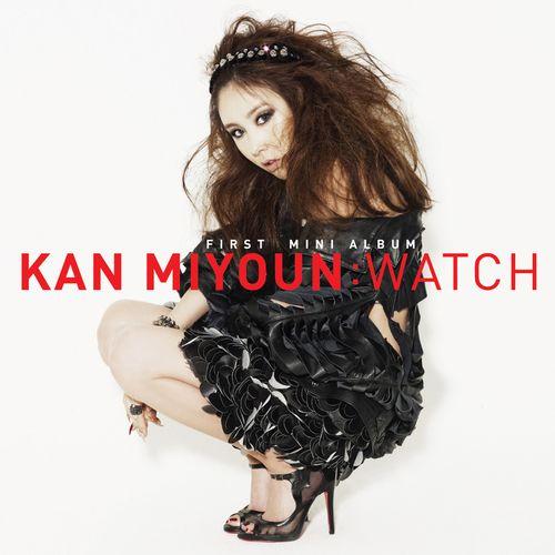간미연 - Watch 앨범이미지
