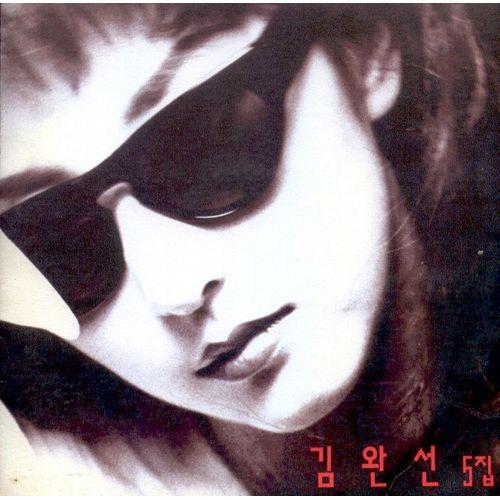김완선 - 삐에로는 우릴 보고 웃지 앨범이미지
