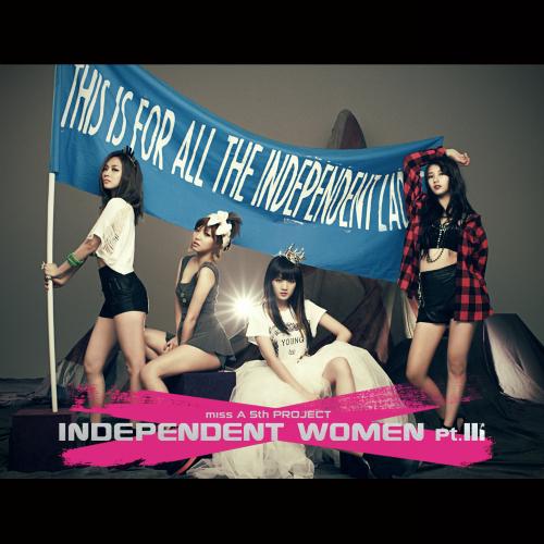미쓰에이 - Independent Women pt.Ⅲ 앨범이미지