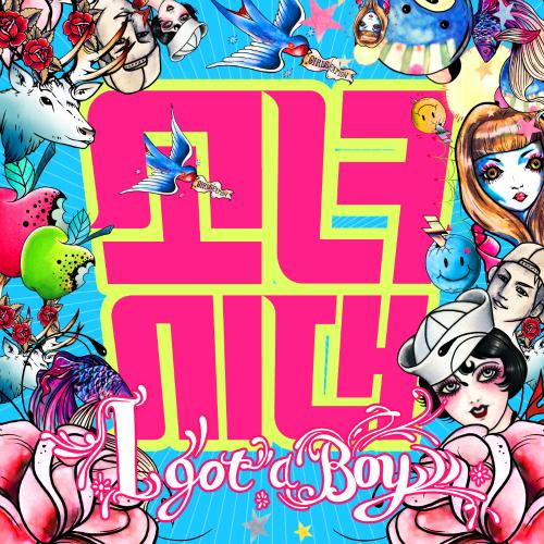 소녀시대 (GIRLS` GENERATION) - I Got A Boy 앨범이미지