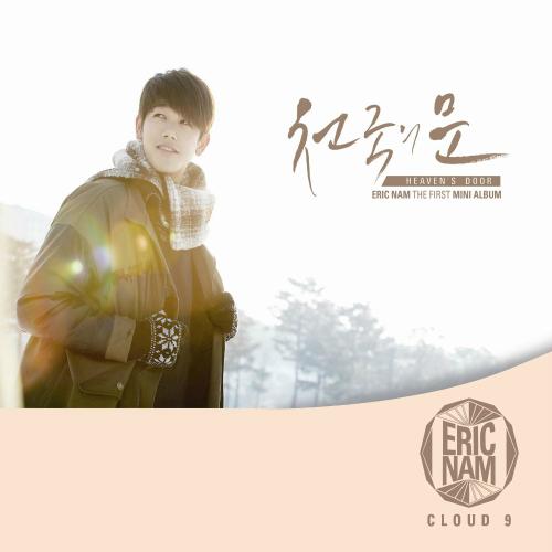 에릭남 (Eric Nam) - CLOUD 9 앨범이미지