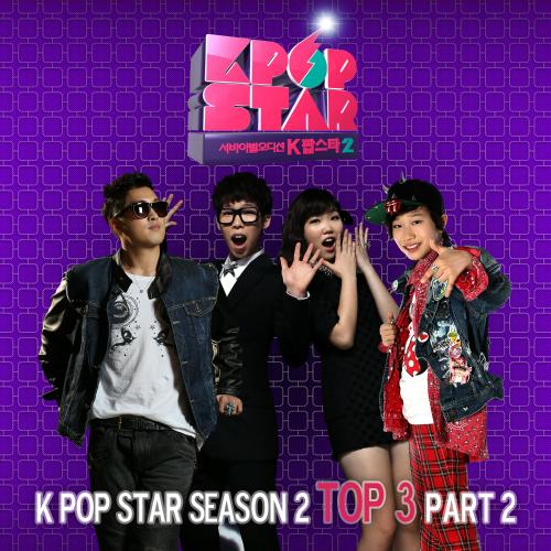 악동뮤지션 - SBS K팝 스타 시즌2 TOP 3 Part.2 앨범이미지