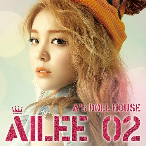 에일리 - A`s Doll House 앨범이미지