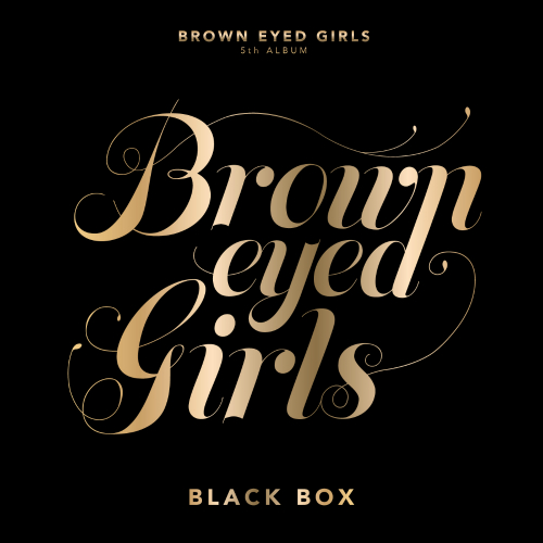 브라운아이드걸스 - Black Box 앨범이미지