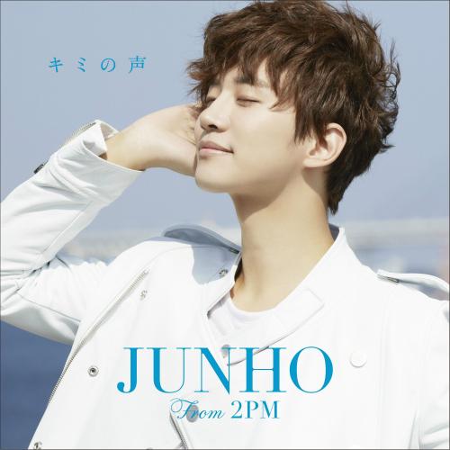 준호 (2PM) - キミの聲 / Kimino Koe (너의 목소리) 앨범이미지