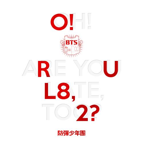 방탄소년단 - O!RUL8,2? 앨범이미지
