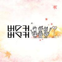 버스커 버스커 - 버스커 버스커 2집 앨범이미지
