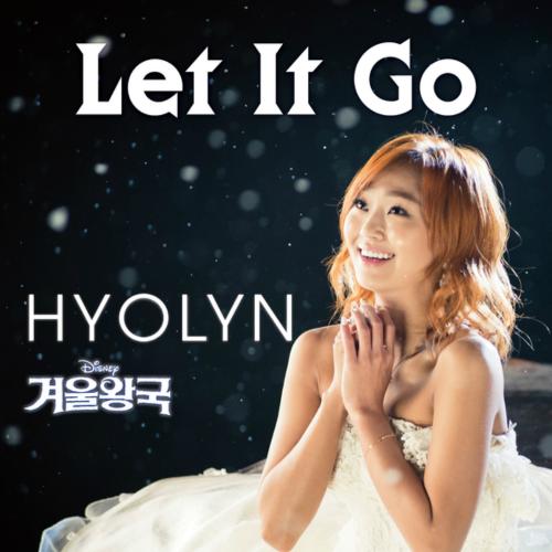 """효린 - Let It Go (from """"Frozen"""") 앨범이미지"""