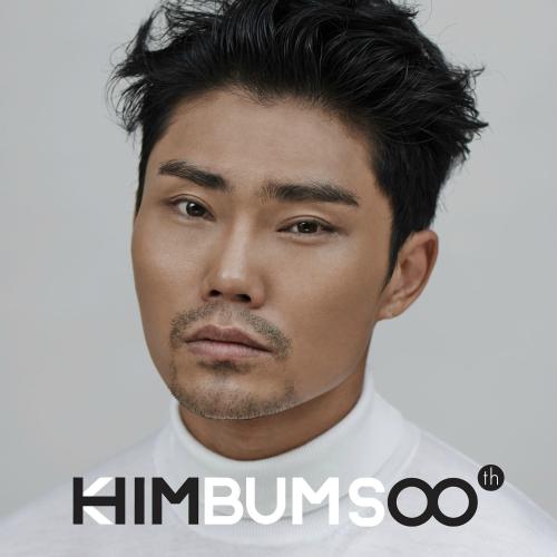 김범수 - HIM 앨범이미지