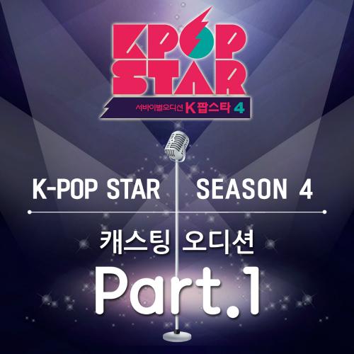 정승환 - K팝 스타 시즌4 - 캐스팅 오디션 Part.1 앨범이미지