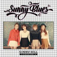 써니힐 - 1st Album Part. B (Sunny Blues) 앨범이미지