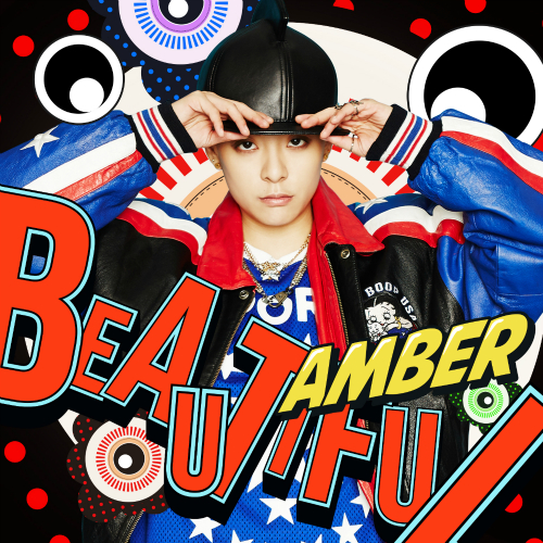 Amber Liu (엠버) - The 1st Mini Album `Beautiful` 앨범이미지