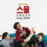 스윗소로우 - `스물` Special OST Part. 2 앨범이미지