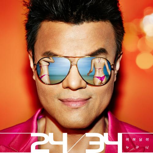 박진영 - 24/34 앨범이미지