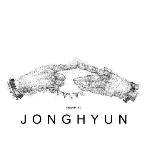 종현 (JONGHYUN) - 종현 소품집 '이야기 Op.1' 앨범이미지