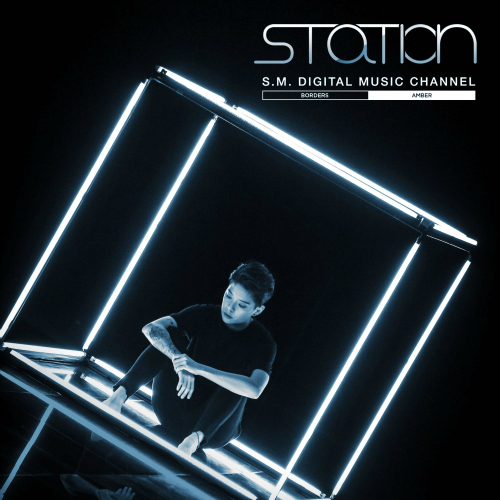 Amber Liu (엠버) - Borders - SM STATION 앨범이미지