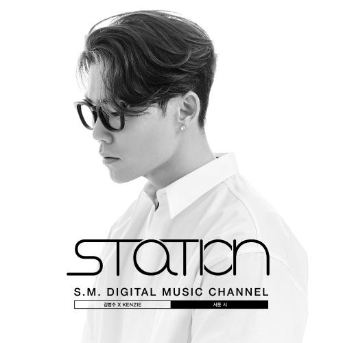 김범수 - 서툰 시 (Pain Poem) - SM STATION 앨범이미지