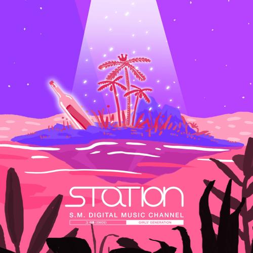 소녀시대 (GIRLS' GENERATION) - 그 여름 (0805) - SM STATION 앨범이미지