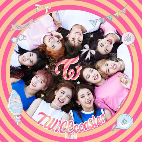 TWICE (트와이스) - TWICEcoaster : LANE 1 앨범이미지