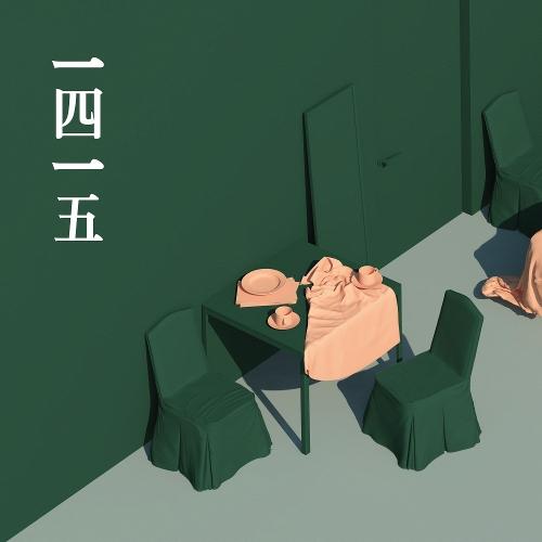 1415 - DEAR : X 앨범이미지