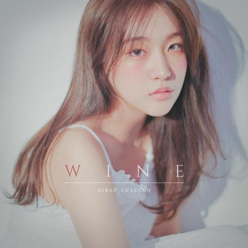 SURAN (수란) - WINE 앨범이미지