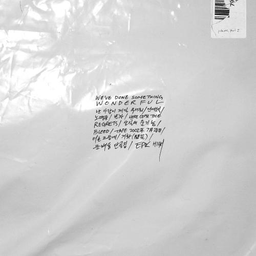 에픽하이 (EPIK HIGH) - WE`VE DONE SOMETHING WONDERFUL 앨범이미지