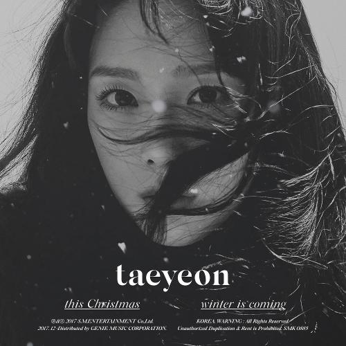 태연 (TAEYEON) - This Christmas - Winter is Coming 앨범이미지