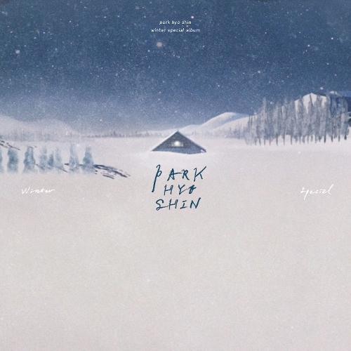 박효신 - 겨울소리 앨범이미지