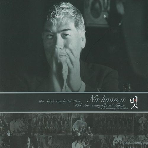 나훈아 - 나훈아 - 벗 (40주년 기념앨범) 앨범이미지