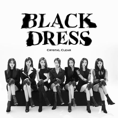 CLC - BLACK DRESS 앨범이미지