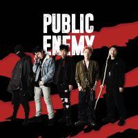 메킷레인(MKIT RAIN) - Public Enemy 앨범이미지