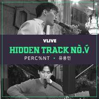 PERC%NT - HIDDEN TRACK NO.V Vol.1 앨범이미지