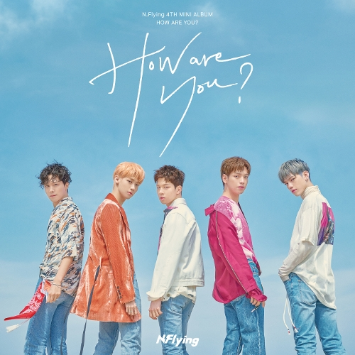 엔플라잉 (N.Flying) - N.Flying 4TH MINI ALBUM [HOW ARE YOU?] 앨범이미지