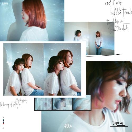 볼빨간사춘기 - Red Diary `Hidden Track` 앨범이미지