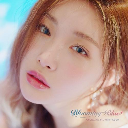 청하 - Blooming Blue 앨범이미지