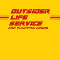에고펑션에러 (Ego Function Error) - Outsider Life Service 앨범이미지