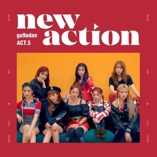 구구단 (gugudan) - ACT.5 New Action 앨범이미지